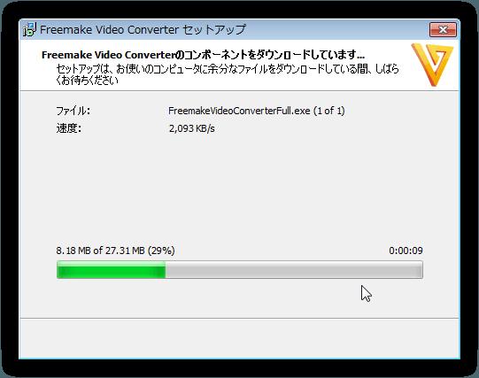 Freemake Video Converter のインストール