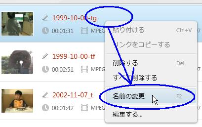 ビデオDVD(メニュー有り)のISOイメージファイル作成