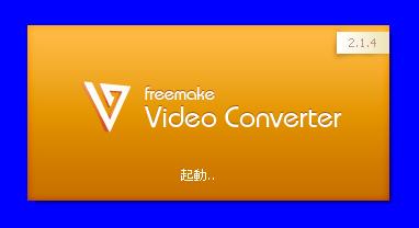ビデオDVD(メニュー付き)の作成
