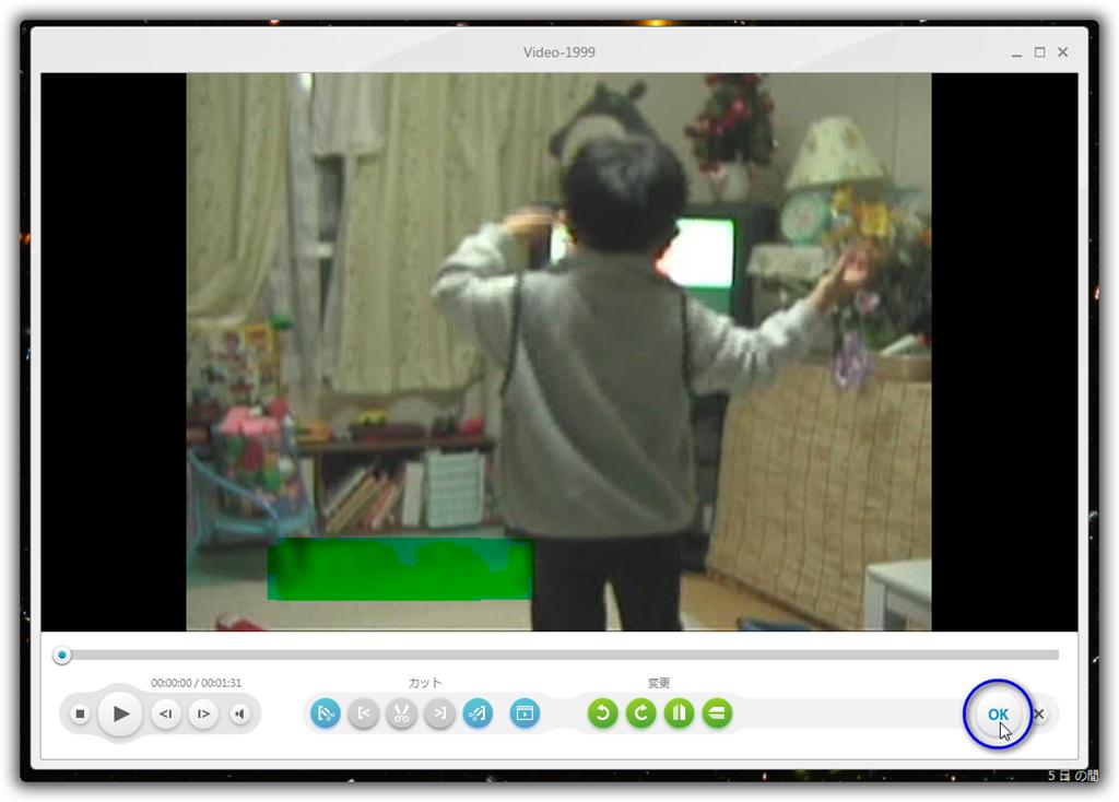 動画の回転、反転