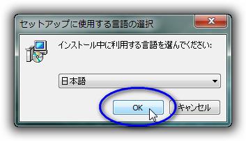 DVDStyler : インストール