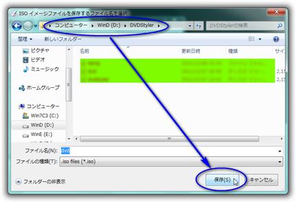 DVDStyler : 初期設定